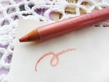 Today's beauty notes-そのままでも完成 ルナソルのダブルリップライナー