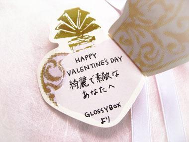 Today's beauty notes-バレンタイン特別ボックス