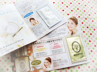 Today's beauty notes-トワコ美容ドリンク60本