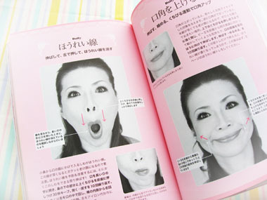 Today's beauty notes-シルクのべっぴん塾