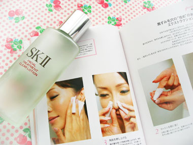 Today's beauty notes-山本未奈子