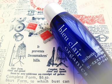 ブルークレール ローズエステ リッチローション|保湿力ばっちりのオーガニック化粧水