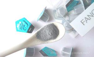 酵素洗顔3選_ファンケル