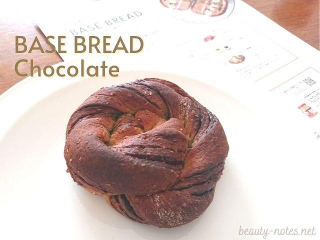 パンとパスタでダイエット!「ベースフード」でコロナ太り解消